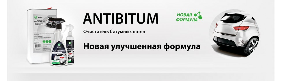 Antibitum