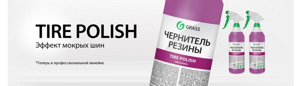 Чернитель Tire Polish