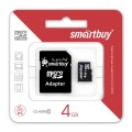 MicroSD 4GB SmartBuy Class 4/6/10 (с адаптером и без)