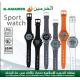 Al-Harameen Azan Watch (мусульманские часы)