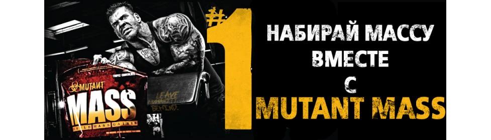 Mutant Mutant Mass 6.8 kg