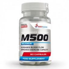 M500 / Мелдониум / Мельдоний / 60 капс по 500 мг