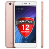 Xiaomi Redmi 4A 16Gb (сервис. гарантия 1 год!!!)
